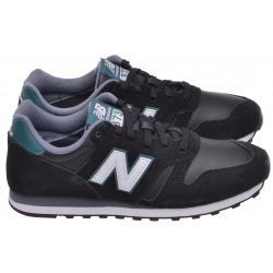 Męskie obuwie sportowe New Balance