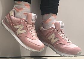 Damskie obuwie z literą N
